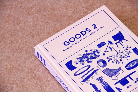 LJ Series featured in Goods 2