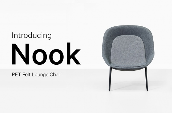 Introducing: Nook Lounge Chair